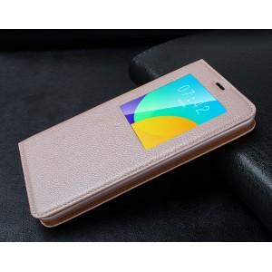 Кожаный прошитый чехол смарт флип с окном вызова серия Colors для Meizu MX4 Pro Бежевый