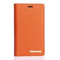 Кожаный чехол портмоне подставка на пластиковой основе для Nokia X2 Коричневый