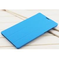 Чехол подставка сегментарный на пластиковой нескользящей основе для Lenovo Tab 2 A7-30 Голубой