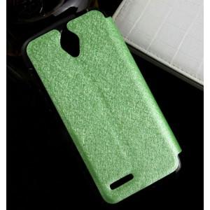 Текстурный чехол флип подставка на присоске и силиконовой основе для Alcatel One Touch Idol 2 mini Зеленый
