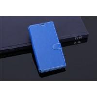 Чехол портмоне подставка с прошивкой и магнитной защелкой на пластиковой основе для ZTE Blade G Lux Синий
