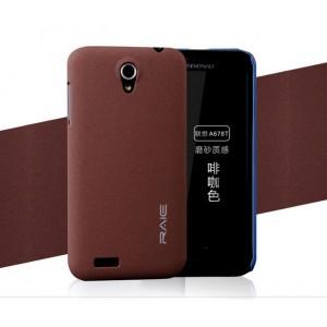 Пластиковый матовый чехол с повышенной шероховатостью для Lenovo A859 Ideaphone