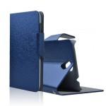 Текстурный чехол флип подставка на пластиковой основе с защелкой для Lenovo A859 Ideaphone