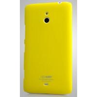 Пластиковый чехол для Nokia Lumia 1320 Желтый