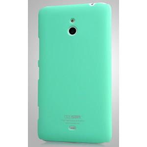 Пластиковый чехол для Nokia Lumia 1320 Голубой
