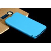 Чехол горизонтальная книжка для Nokia Lumia 630 Голубой