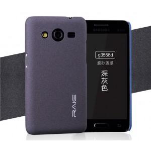 Пластиковый матовый чехол с повышенной шероховатостью для Samsung Galaxy Core 2 Серый