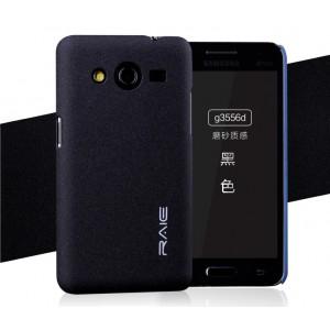Пластиковый матовый чехол с повышенной шероховатостью для Samsung Galaxy Core 2 Черный
