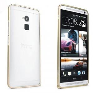 Ультратонкий бампер для HTC One Max Бежевый