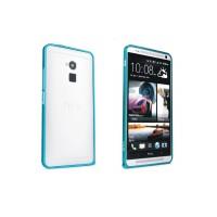 Ультратонкий бампер для HTC One Max Голубой