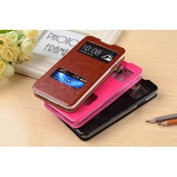 Чехол флип с окном вызова и свайпом для HTC Desire 516