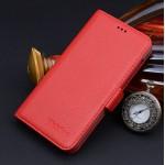 Кожаный чехол портмоне (нат. кожа) для HTC One M9