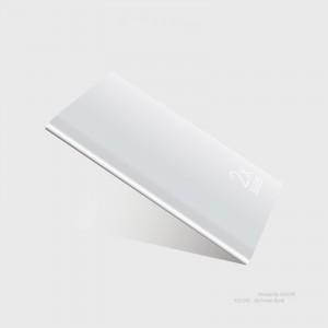 Эксклюзивное портативное зарядное устройство с LCD-экраном и разъемом экспресс заряда 2.1А 20000mAh в цельном безугловом алюминиевом корпусе Белый
