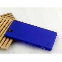 Пластиковый матовый непрозрачный чехол для Sony Xperia C4 Синий