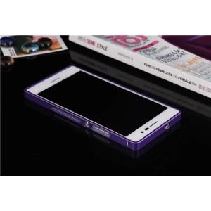 Металлический бампер для Huawei Ascend P7 Пурпурный