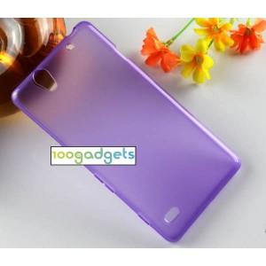 Силиконовый матовый чехол для Sony Xperia C4