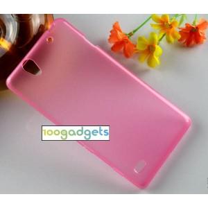 Силиконовый матовый чехол для Sony Xperia C4 Розовый