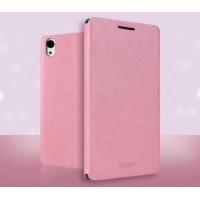 Чехол флип подставка водоотталкивающий для Sony Xperia M4 Aqua Розовый