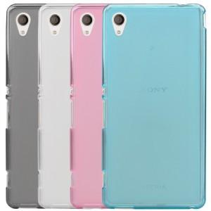 Силиконовый матовый полупрозрачный чехол для Sony Xperia M4 Aqua