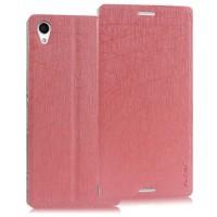 Текстурный чехол флип подставка на присоске для Sony Xperia M4 Aqua Розовый