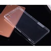 Силиконовый матовый полупрозрачный премиум чехол повышенной защиты для Sony Xperia M4 Aqua Белый