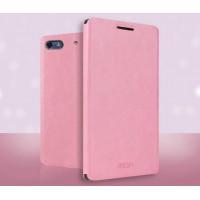 Чехол флип подставка водоотталкивающий для Huawei Honor 4C Розовый