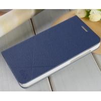 Текстурный чехол флип подставка на пластиковой основе для Huawei Honor 4C Синий