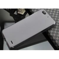 Силиконовый матовый полупрозрачный чехол для ZTE Blade S6 Plus Черный