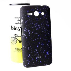 Пластиковый матовый дизайнерский чехол с голографическим принтом Звезды для ZTE Grand S 2