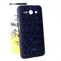 Пластиковый матовый дизайнерский чехол с голографическим принтом Звезды для ZTE Grand S 2 Синий