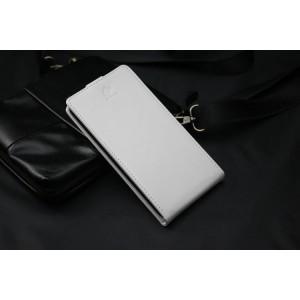 Чехол вертикальная книжка на пластиковой основе с магнитной застежкой для ZTE Grand S 2