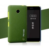 Пластиковый матовый чехол с повышенной шероховатостью для Nokia Lumia 630/635 Зеленый