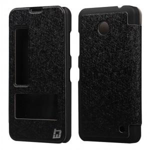 Текстурный чехол флип на пластиковой основе с окном вызова и свайпом для Nokia Lumia 630/635