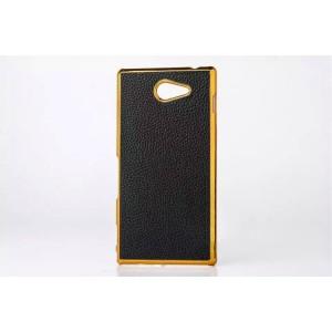 Пластиковый матовый непрозрачный чехол с кожаной текстурой для Sony Xperia M2 dual Черный