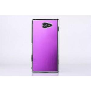 Пластиковый матовый чехол текстура Металл для Sony Xperia M2 dual Фиолетовый