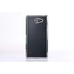 Пластиковый матовый чехол текстура Металл для Sony Xperia M2 dual Черный