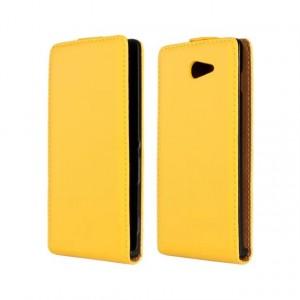 Чехол вертикальная книжка на пластиковой основе с магнитной застежкой для Sony Xperia M2 dual Желтый