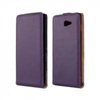 Чехол вертикальная книжка на пластиковой основе с магнитной застежкой для Sony Xperia M2 dual Фиолетовый