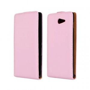 Чехол вертикальная книжка на пластиковой основе с магнитной застежкой для Sony Xperia M2 dual Розовый