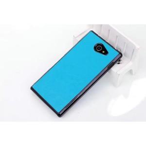 Пластиковый матовый чехол с кожаным покрытием для Sony Xperia M2 dual Голубой
