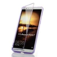 Двухмодульный силиконовый чехол горизонтальная книжка с транспарентной акриловой смарт крышкой для Huawei Ascend Mate 7