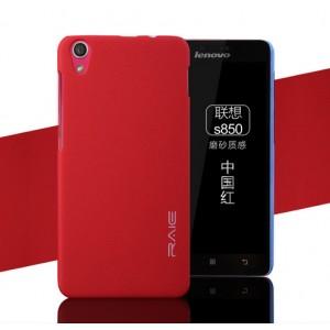 Пластиковый матовый чехол с повышенной шероховатостью для Lenovo S850 Красный