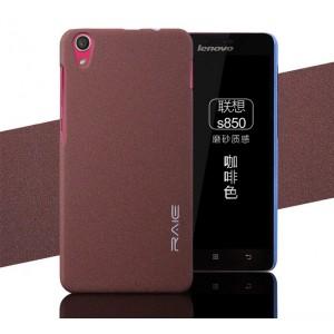 Пластиковый матовый чехол с повышенной шероховатостью для Lenovo S850 Бордовый