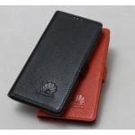 Кожаный чехол горизонтальная книжка подставка (нат. кожа) для Huawei Honor 4C