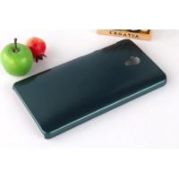 Пластиковый чехол серия Metallic для Lenovo S860 Синий