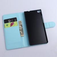 Чехол портмоне подставка с защелкой для Huawei P8 Lite Голубой