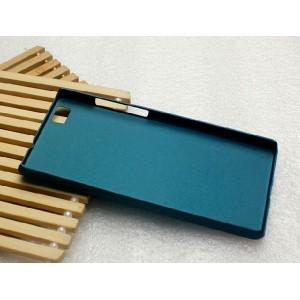 Пластиковый матовый Металлик чехол для Huawei P8 Lite