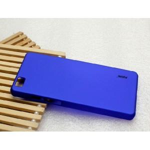Пластиковый матовый Металлик чехол для Huawei P8 Lite Синий