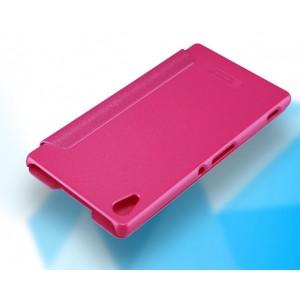 Текстурный чехол флип на пластиковой матовой нескользящей основе для Sony Xperia Z3+ Пурпурный