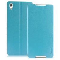Текстурный чехол флип подставка на присоске для Sony Xperia Z3+ Голубой